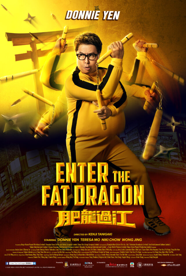 A Look into the Ultimate Martial Arts of Enter the Fat Dragon